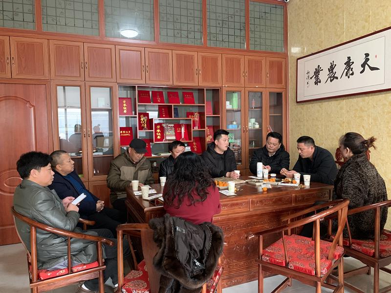 滨州苏商商会食用菌项目投资考察